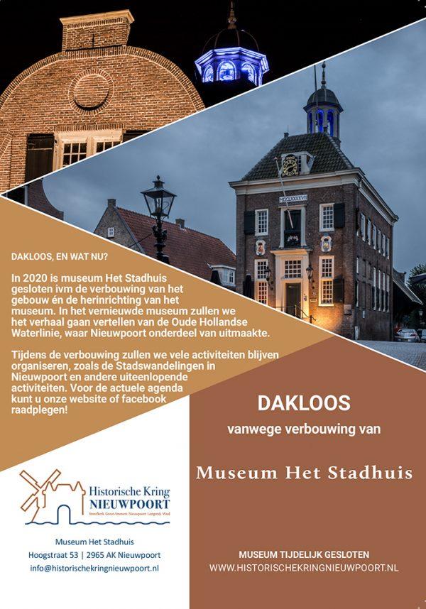 Verbouwing Stadhuis en aanpassing museum