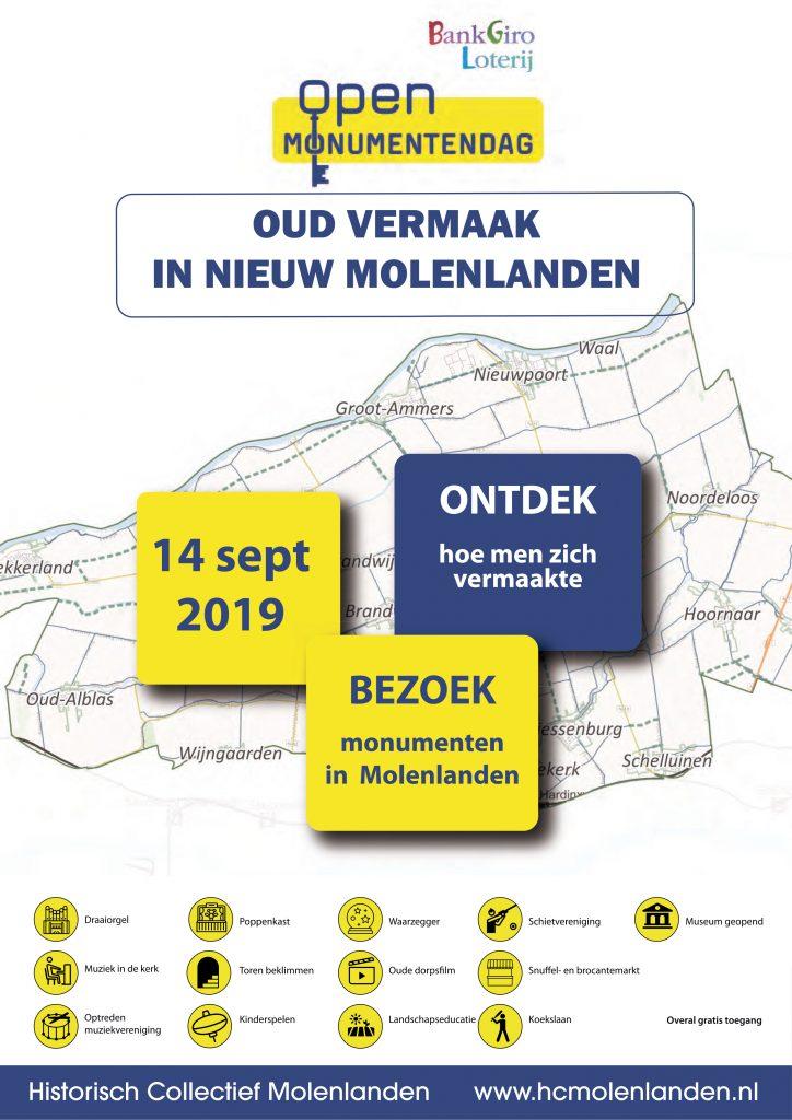 omd-poster-2019