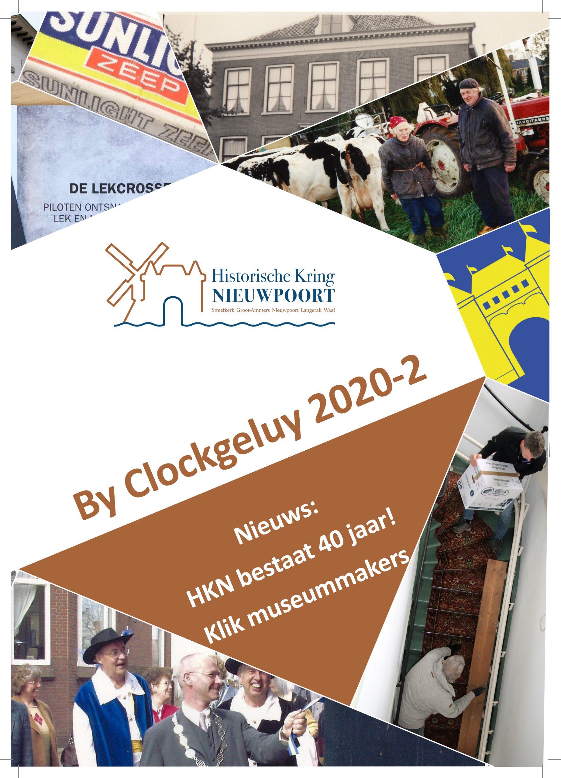 By Clockgeluy 2020-2