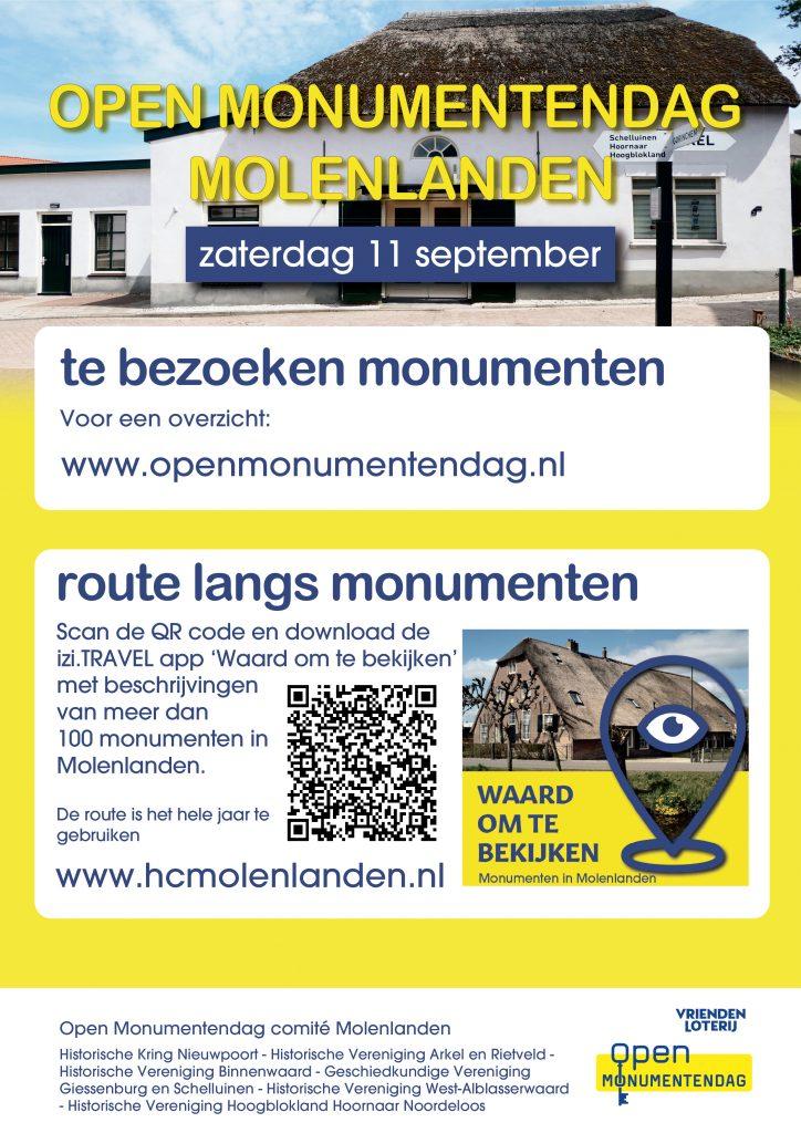 omd-poster-2021